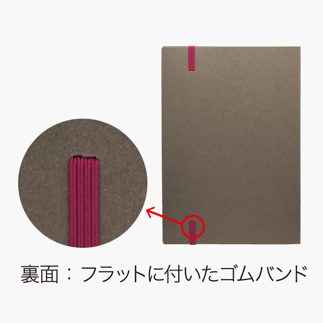 accordion note A5 クラフト文具