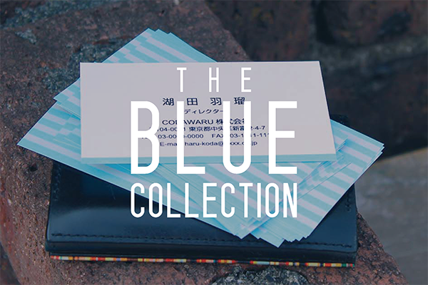 THE BLUE COLLECTION