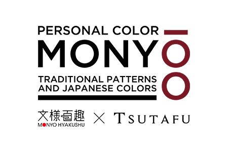 PERSONAL COLOR MONYO100