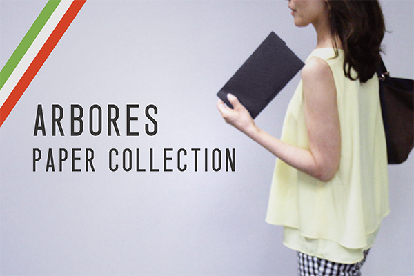 ARBORES PAPER COLLECTION